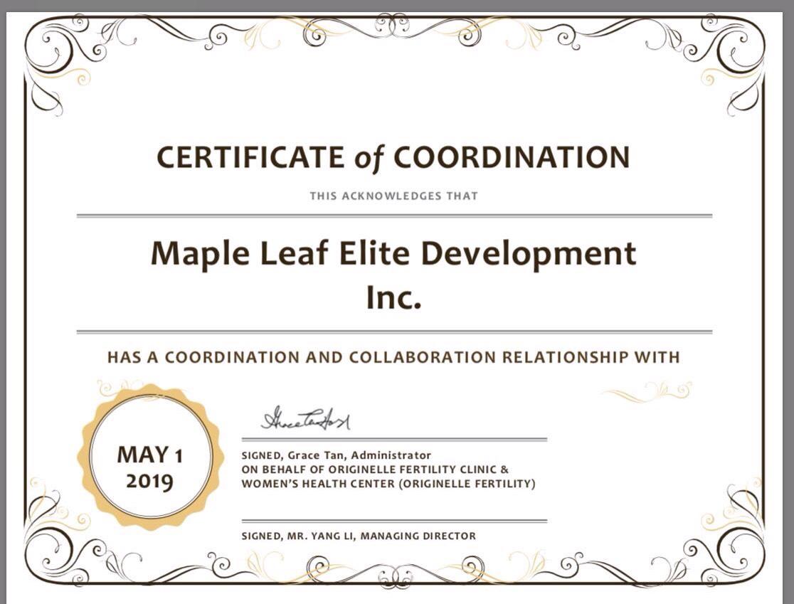 合作医院证书 | 加拿大枫叶国际咨询公司