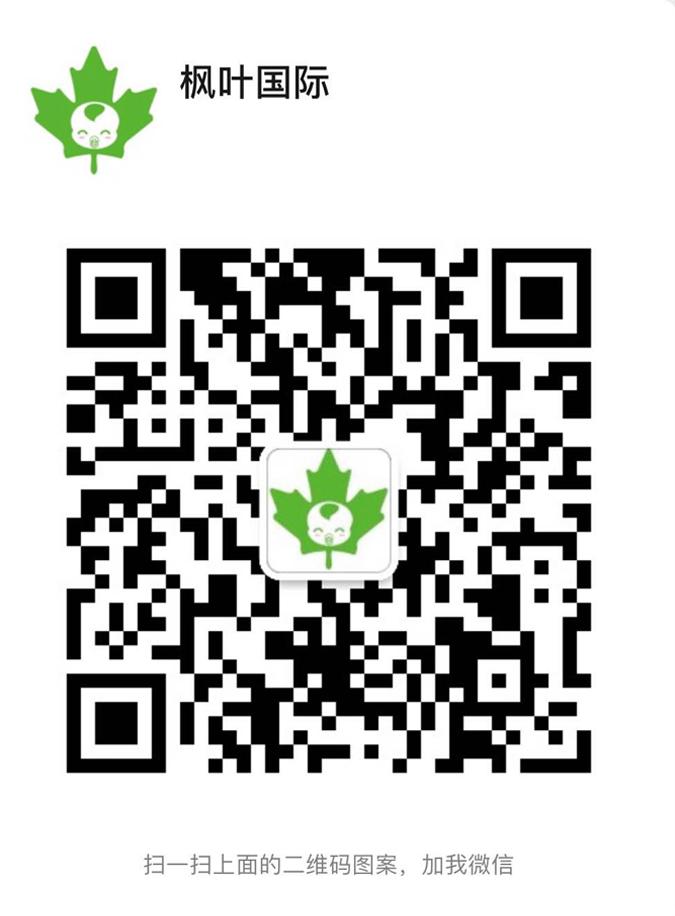 微信二维码 | 加拿大枫叶国际生育咨询